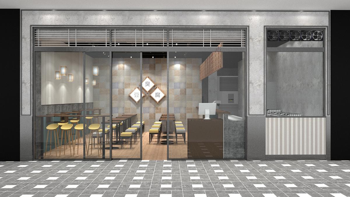 商業空間, 室內設計, 室內裝修, 逐臭臭豆腐