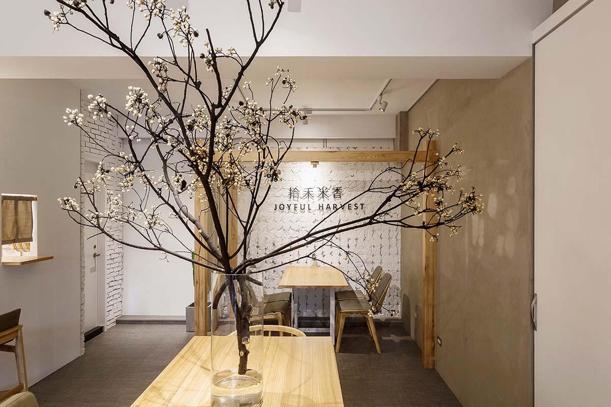 商業空間, 室內設計, 室內裝修, 拾禾米香