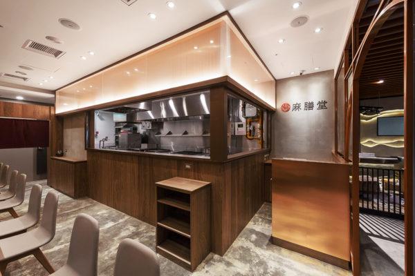 商業空間, 室內設計, 室內裝修, 麻膳堂-舊宗店