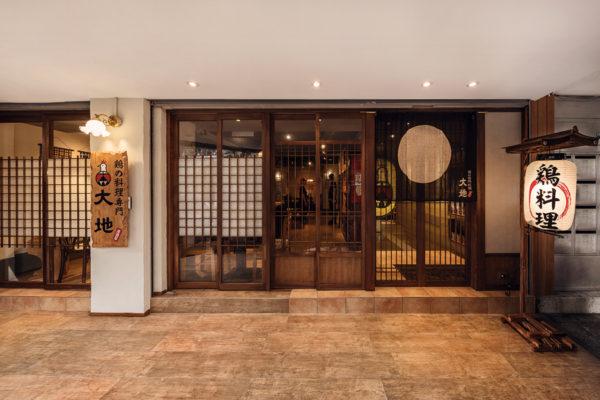 商業空間, 室內設計, 室內裝修, 鶏の料理專門-大地