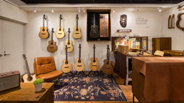 商業空間, 室內設計, 室內裝修, 李吉他松菸旗艦店