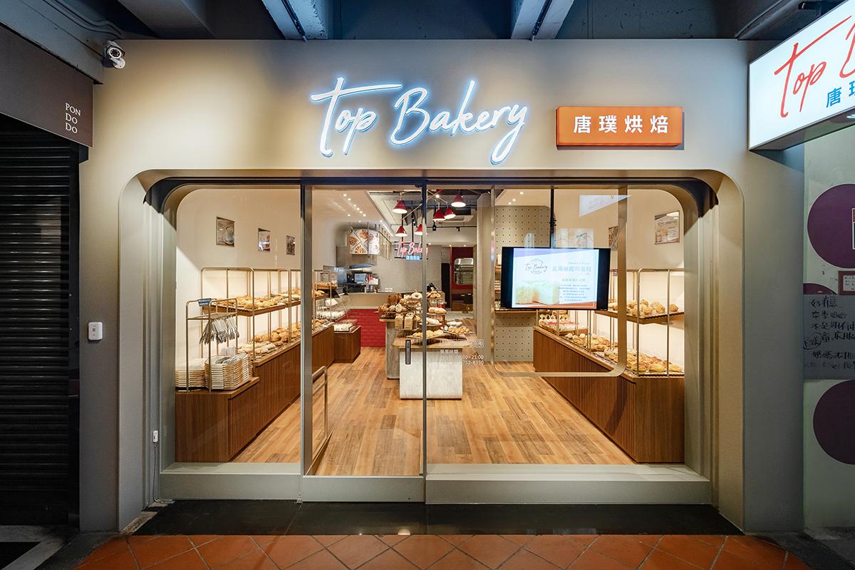 商業空間, 室內設計, 室內裝修, 唐璞烘焙