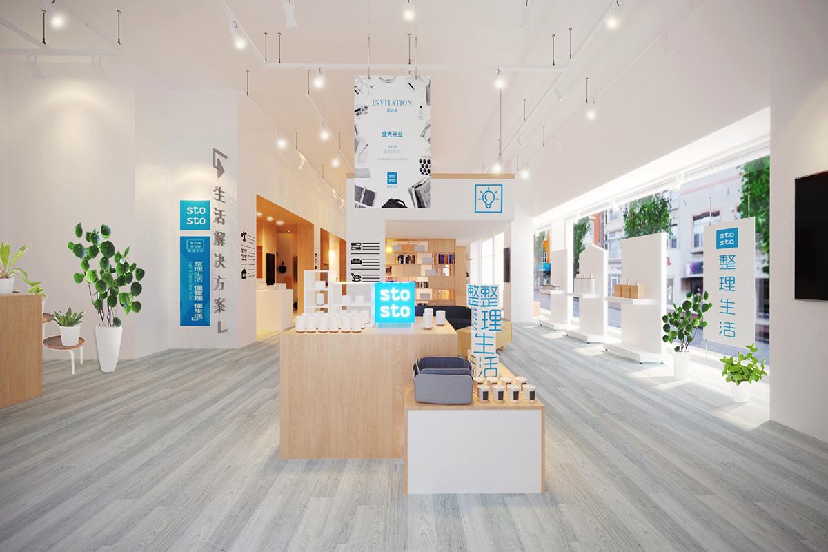 商業空間, 室內設計, 室內裝修, 整理生活品牌旗艦展示店