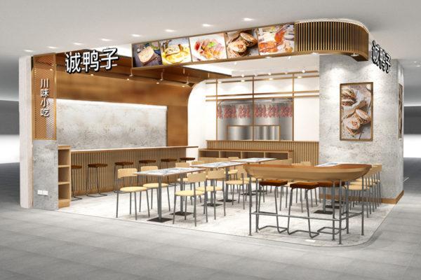 商業空間, 室內設計, 室內裝修, 上海誠鴨子
